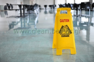 commercial_cleaning